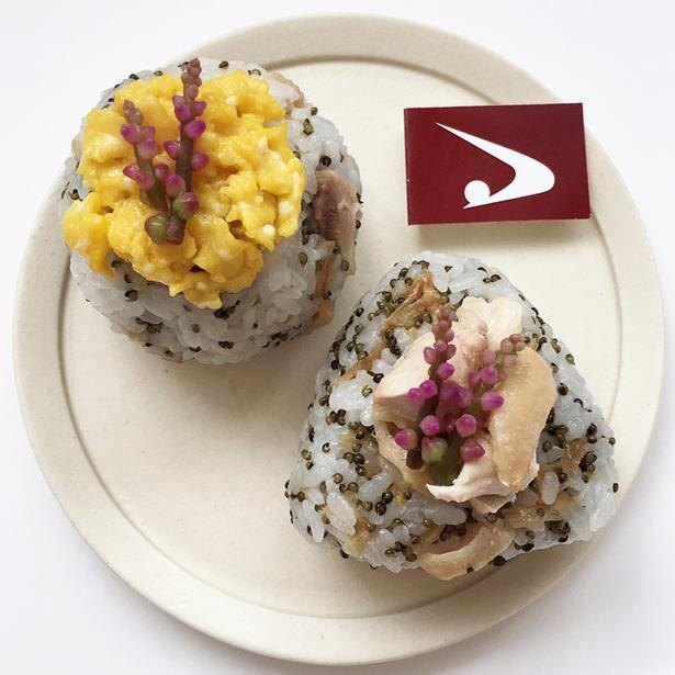 「秋田おにぎり」には、いぶりがっこや比内地鶏、ツルムラサキの花などを使用