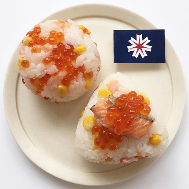 【写真】「北海道おにぎり」には、イクラやコーン、鮭などを使用