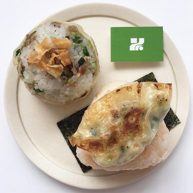 宇都宮餃子を豪快にトッピングした「栃木おにぎり」