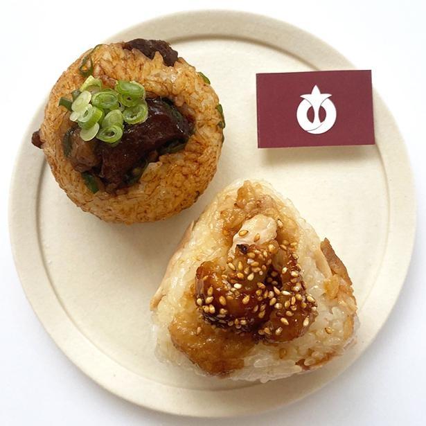 「愛知おにぎり」は「八丁味噌のどて煮おにぎり」と「名古屋コーチン手羽先のおにぎり」