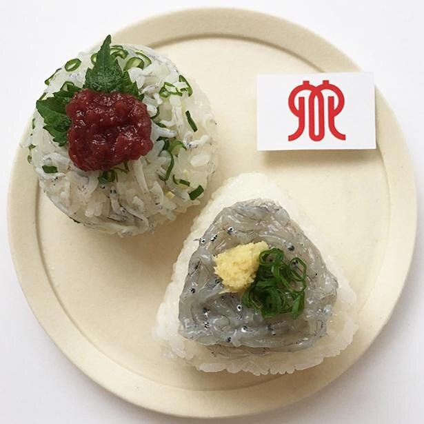 「神奈川おにぎり」は、釜揚げシラスや生シラスをたぷり使用