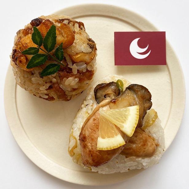 「広島おにぎり」は「穴子飯おにぎり」と「牡蠣のレモン醤油おにぎり」