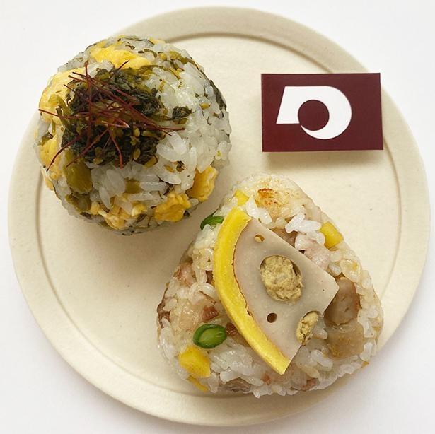 「熊本おにぎり」は「高菜めしおにぎり」と「からし蓮根炒飯おにぎり」