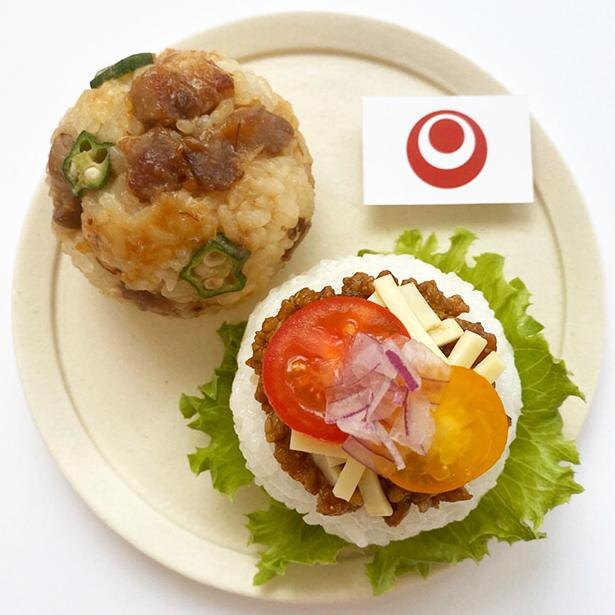 「沖縄おにぎり」は「タコライスおにぎり」と「油みそおにぎり」