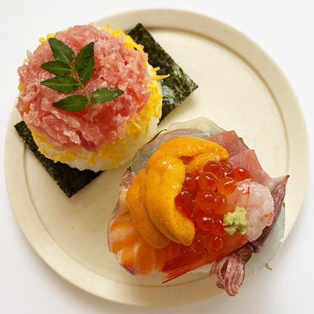 ウニ、イクラ、サーモンなど、海鮮を豪華に使った「海鮮丼おにぎり」