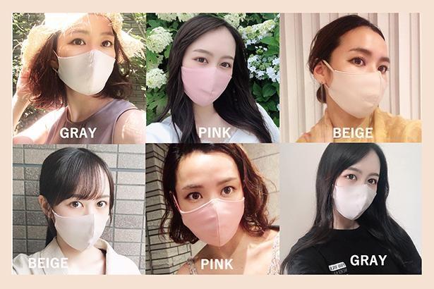 【写真】パステルカラーも魅力の涼しい夏マスク