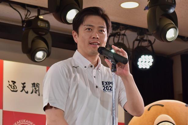 【写真】消灯式に出席した大阪府知事・吉村洋文。イケメン知事として注目を集めている