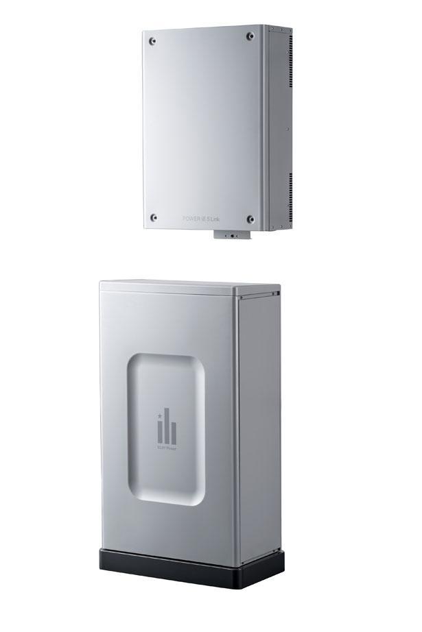 大型リチウムイオン電池を使用した蓄電システムと、太陽光発電システムのパワーコンディショナを一体化した、ハイブリッド蓄電システム「POWER iE5 Link(パワーイエ・ファイブ・リンク)」