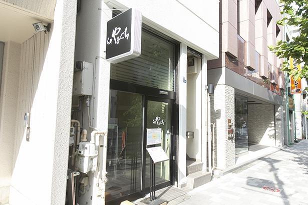 東京の名店「らぁ麺 やまぐち」が松坂牛の旨味を凝縮した豪華なかけラーメンをネットで販売!