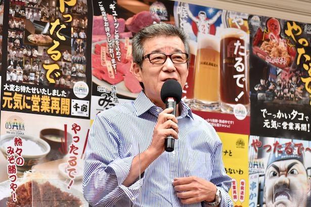 大阪市長・松井一郎は「大阪の食からV字回復を目指す」と話す