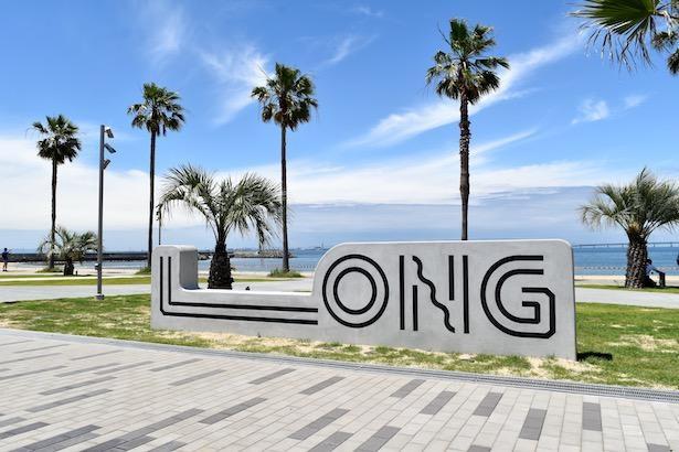 BBQ、グランピング、カフェなど海辺の公園に遊べる施設充実!大阪 ...
