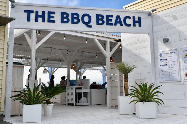 ビーチリゾート風のBBQ『THE BBQ BEACH in MarbleBeach』