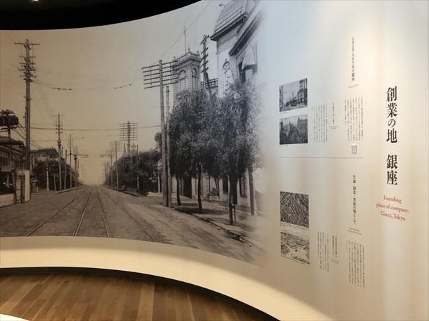 100年を超えるヤマトグループの歴史を時系列に沿って展示