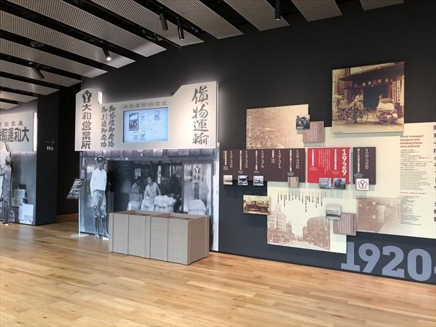 過去の営業所の風景を再現した展示や映像資料も多い