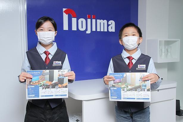 「キッザニア東京」内に、家電量販店「ノジマ」のパビリオンがオープン!