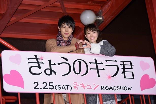 中川大志と飯豊まりえがラブラブツーショットでイベントに登場!