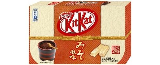 味噌とホワイトチョコの意外な組み合わせが楽しめる「キットカット みそ風味」