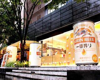 キリンの「クラフトビアガーデン」がオープン!グランフロント大阪で乾杯