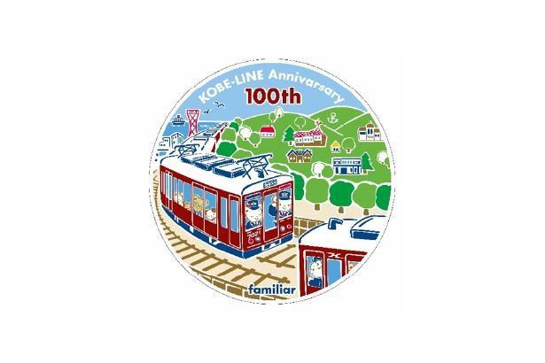 【写真】阪急神戸線開通100周年のヘッドマークは、撮り鉄でなくても撮影したくなるかわいさ