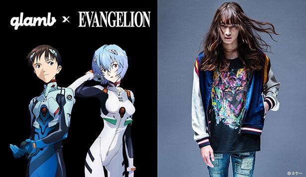 「エヴァンゲリオン」とアパレルブランド「glamb」 が初コラボレーション!