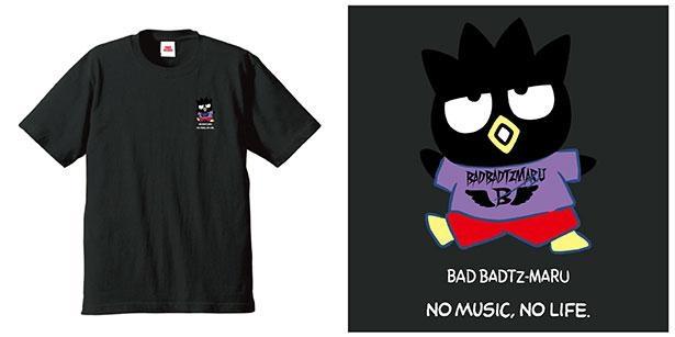 バッドばつ丸のTシャツは鈴鹿店とオンラインで購入可能