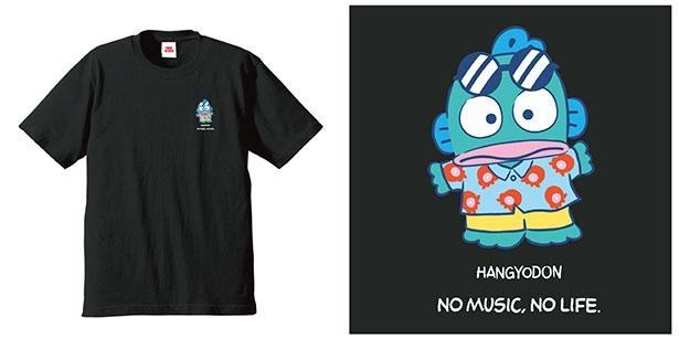 ららぽーとTOKYO-BAY店とオンラインで発売するハンギョドンのTシャツ