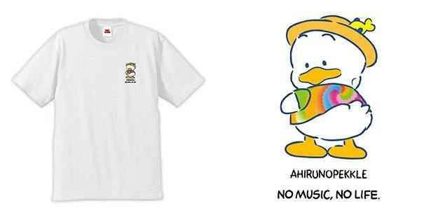 さわやかなあひるのペックルのTシャツは仙台パルコ店とオンラインで販売