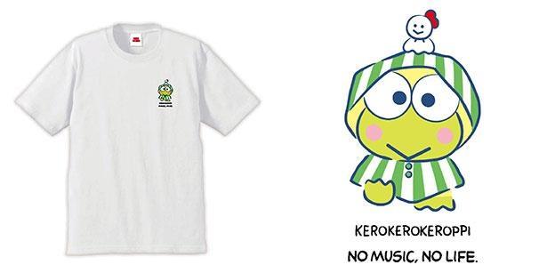 オンラインで発売するけろけろけろっぴのTシャツ