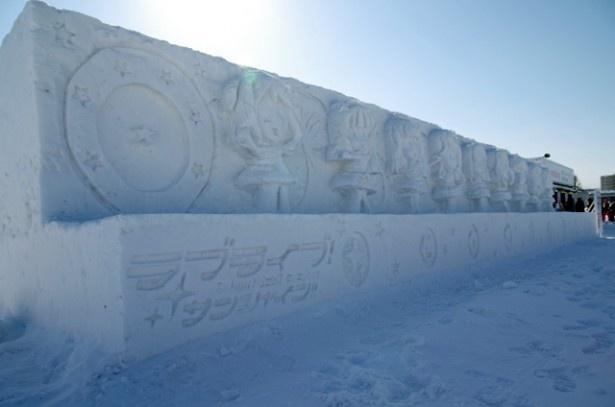 第68回さっぽろ雪まつり、つどーむ会場に『ラブライブ!サンシャイン!!』の巨大雪像が展示中