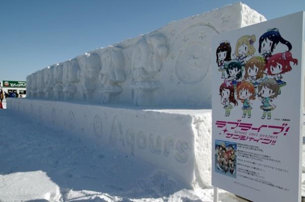 【写真を見る】Aqours(アクア)メンバー9人が彫刻された巨大雪像は全長18メートルにもおよぶ