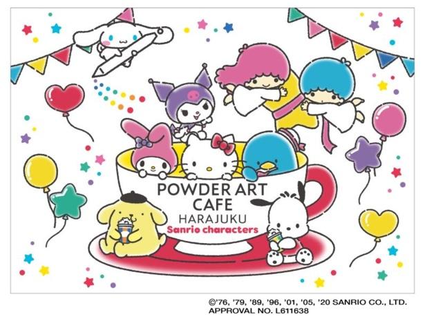 サンリオキャラクター大賞上位10キャラクターが世界初の体験型アートカフェとコラボ ウォーカープラス