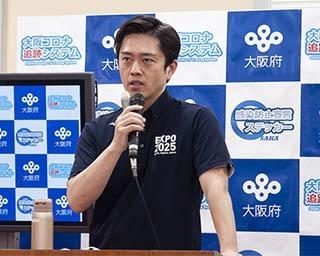 吉村洋文・大阪府知事がお願い「夜の街での感染リスク避けて」 8月万博記念公園でドライブインシアター