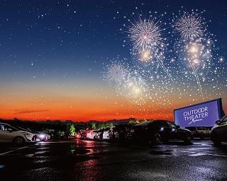 今夏はドライブイン形式で映画&花火観賞!新たなスタイルの花火、第1弾は千葉県で開催
