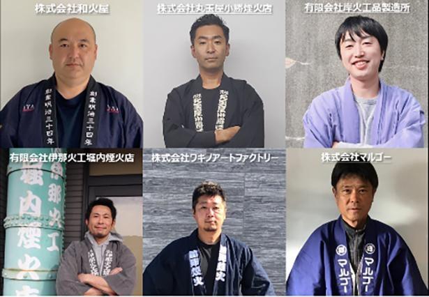 【写真】公式サイトではプロジェクトメンバーである花火師たちも紹介されている
