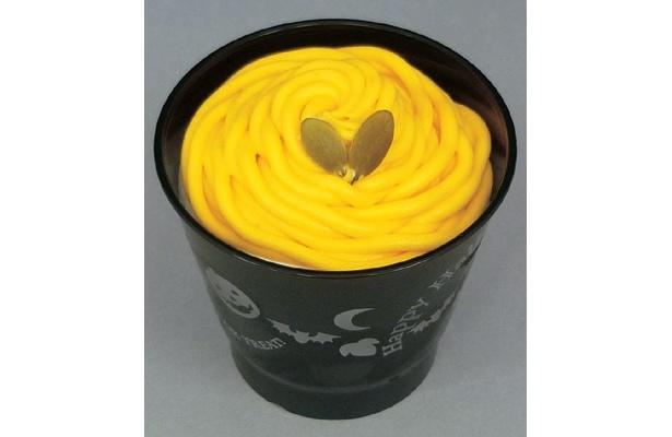 濃厚なモンブランクリームが特徴の「サークルKサンクス」の「シェリエドルチェかぼちゃのモンブラン」(230円)