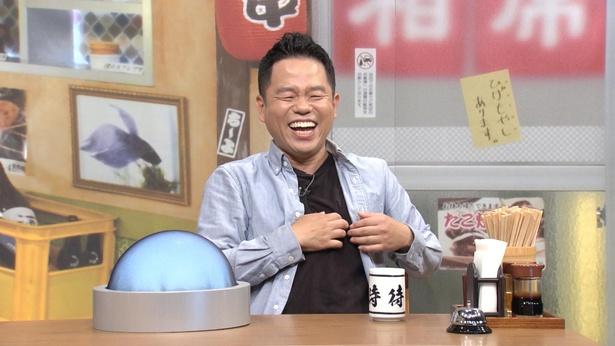 動画 相席食堂 津田