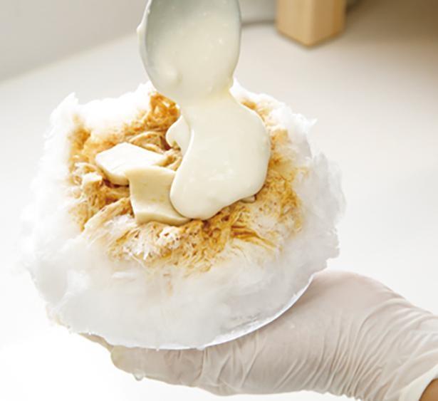 中には、クリームチーズと特製の柚子生麩がイン /「Bois Vert Terre」
