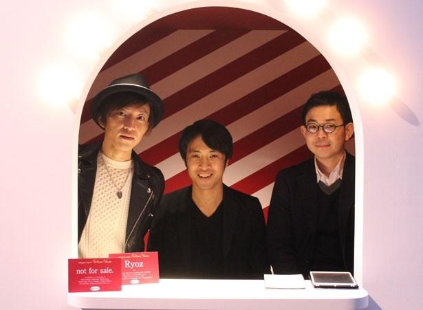 メンズ占い師ユニット「not for sale.」のRyozさん、Hoshiさん、Sugarさん。 ※実際のイベントではHoshiさん、Sugarさんの2名が登場