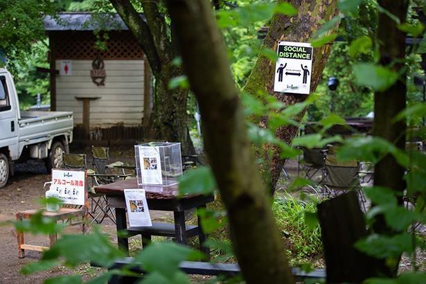 「ROVO LIVE FOREST 2020」では、コロナ禍における野外フェス開催に挑んだ