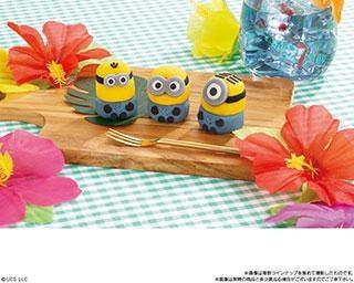 「8月7日はバナナの日って知ってた?」ミニオンたちのぽってり和菓子をローソンでゲット