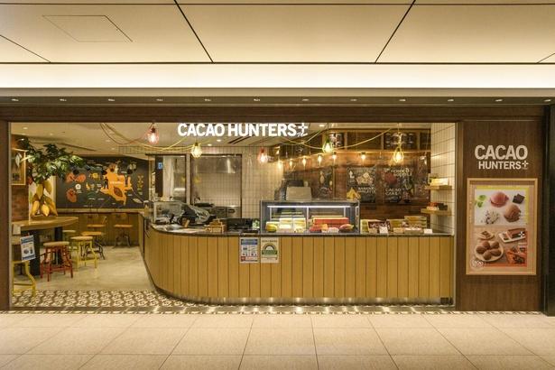 グランスタ東京が初のリアル店舗となった「CACAO HUNTERS Plus」