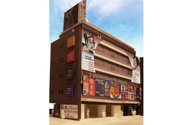 築43年のビルを丸ごとリノベーションした「アミューズミュージアム」。ライブイベントなどのステージも実施予定だ