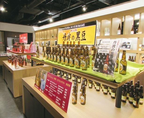 ショップでは、日本酒や地ビール、酒を使ったお菓子や化粧品などのこだわりの商品を販売している/黄桜 伏水蔵