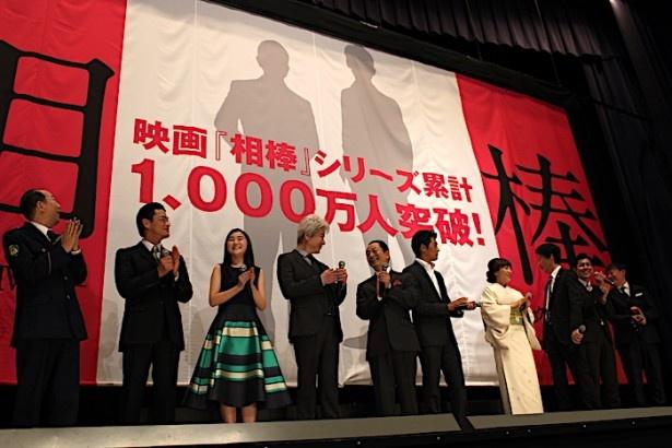シリーズの観客動員数が1000万人を突破!