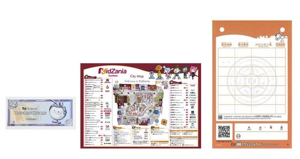写真左から、専用通貨「キッゾ」のトラベラーズチェック、シティマップ、JOBスケジュールカード