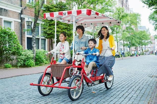 「レンタサイクル フィッツ」では2人乗りや4人乗りなど、さまざまな自転車を用意