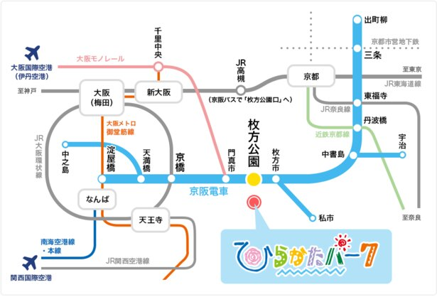 周辺路線図。混雑が予想される場合、公共の交通機関利用を