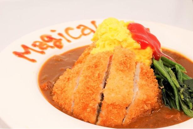 マジカルラグーンキッチンの「マジカルライス」(1250円)