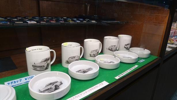 ミュージアムショップで販売されているマグカップ灰皿