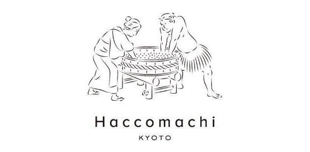 伝統的な麹作りをモチーフにした、カフェのロゴ
